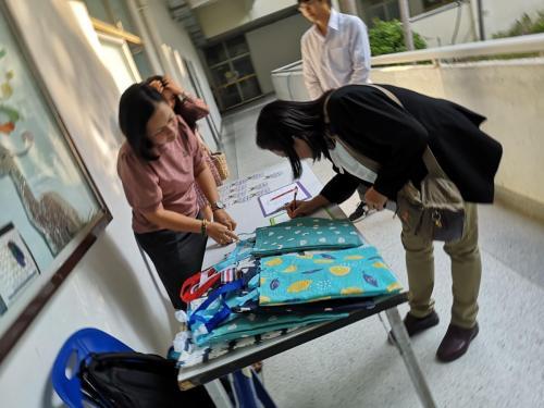 การลงทะเบียนเข้าร่วมโครงการโครงการอบรมเชิงปฏิบัติการการวาดภาพทางวิทยาศาสตร์